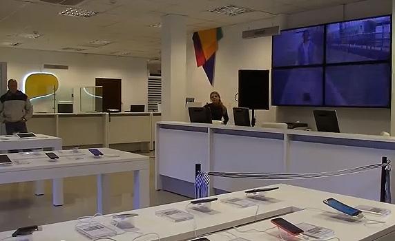 Antel con horario normal en el interior el 31 de diciembre for Horario ministerio del interior